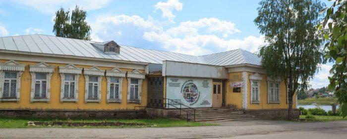 Лысьвенский городской музей и Музей каски