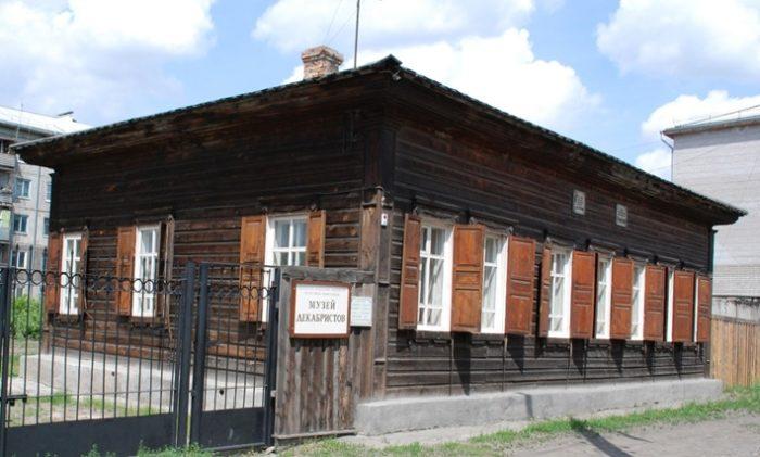 музей декабристов в минусинске