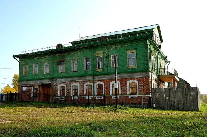 Музей истории соли