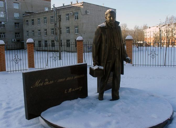 Памятник Евгению Вагнеру