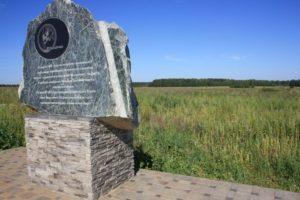 Памятник Звёздочке, последней собаке-космонавту