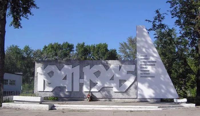 Площадь фронтовиков