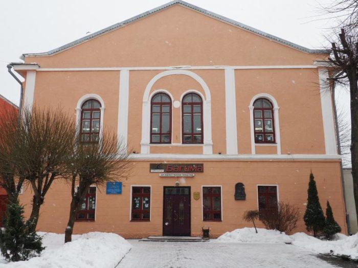 Дворец архиепископа Станислава Богуша-Сестренцевича
