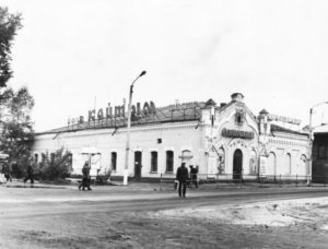 Канск в середине XX века
