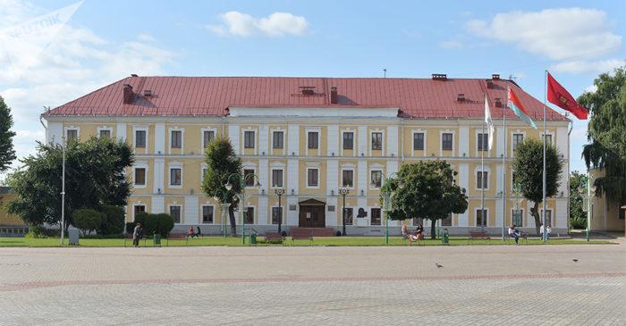 Могилевский областной краеведческий музей им. Романова