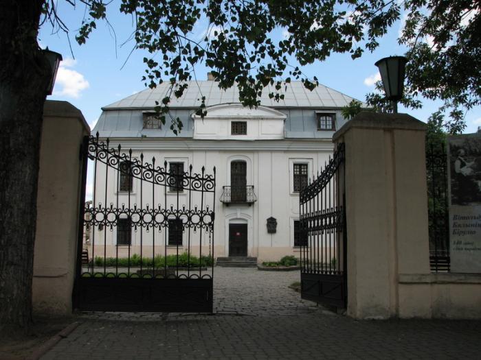 Музей Бялыницкого-Бирули