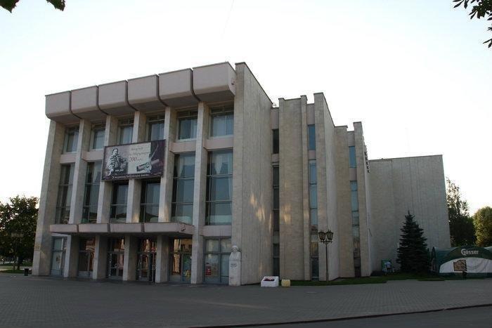 Театр драмы и комедии им. Дунина-Марцинкевича