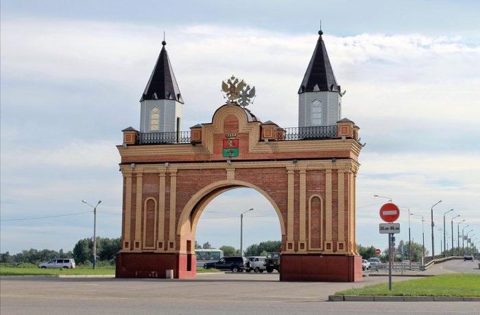 Триумфальная арка «Царские врата»