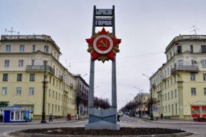Борисов достопримечательности города