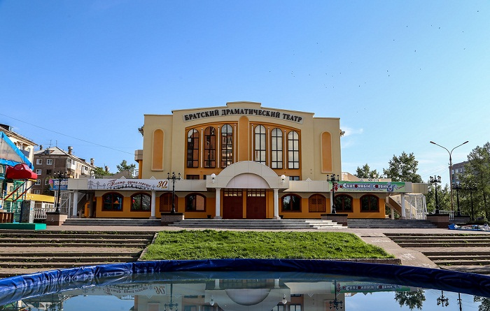 Братский драматический театр