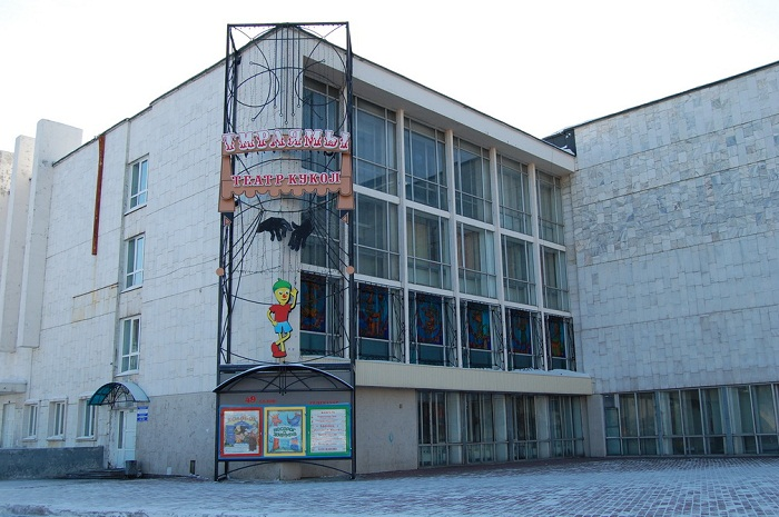Братский театр кукол Тирлямы