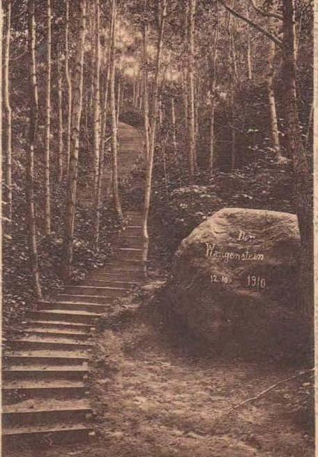 Камень «Щека»