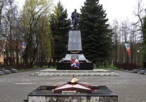 Мемориальный комплекс павшим советским воинам