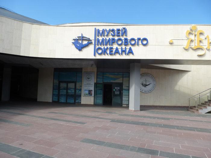 Морской выставочный центр в Янтарь-холле