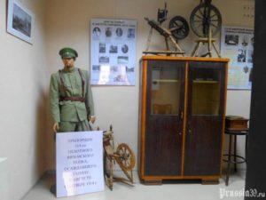 Музей истории и культуры Гвардейского района