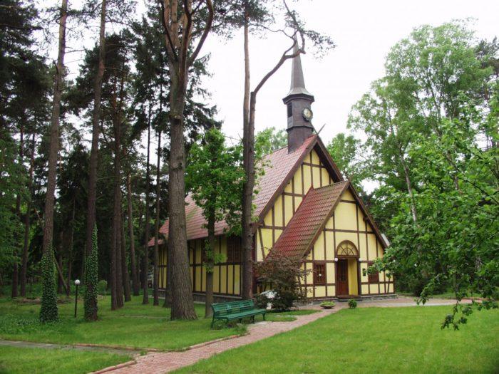 Органный зал Светлогорска