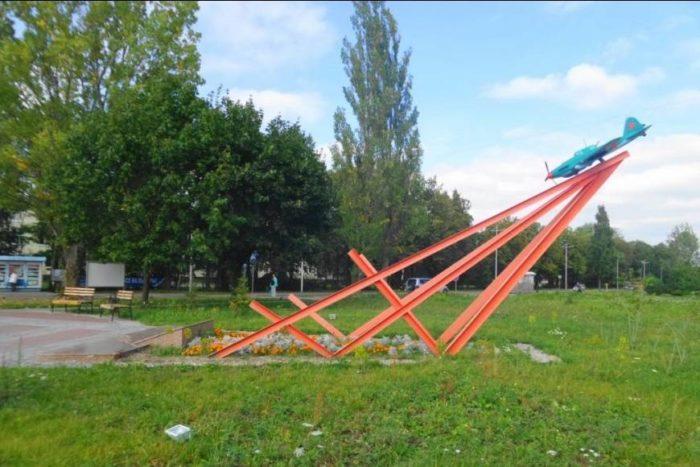 Памятник авиаторам Балтики