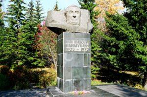 Памятник И.И. Наймушину
