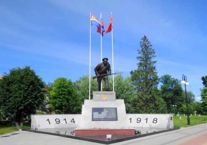 Памятник «Штыковая атака»