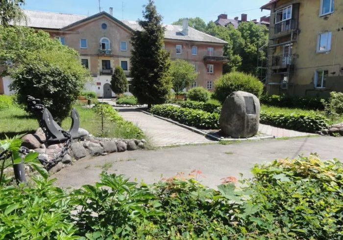 Памятник-сквер «Во славу морякам»
