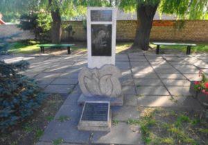 Памятник жителям Гвардейска, погибшим в «горячих точках» современности