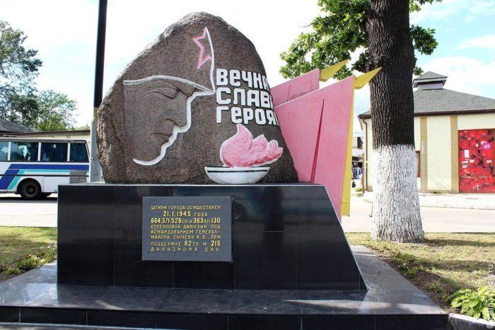 Памятный камень участникам штурма Гумбиннена