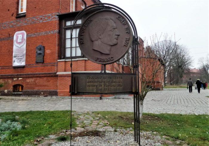 Памятный знак в честь 200-летия победы в Отечественной войне 1812 года