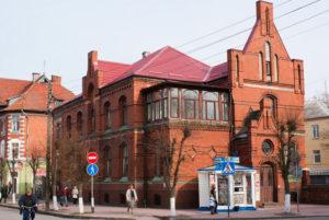Почтамт Кранца