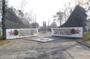 Воинские мемориалы на братских могилах советских солдат