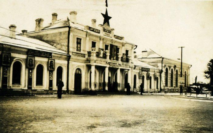 Вокзал в Гродно после Отечественной войны