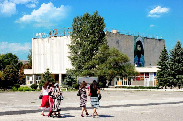 Кинотеатр «Дагестан»