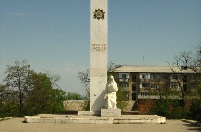Мемориал «Скорбящая мать»