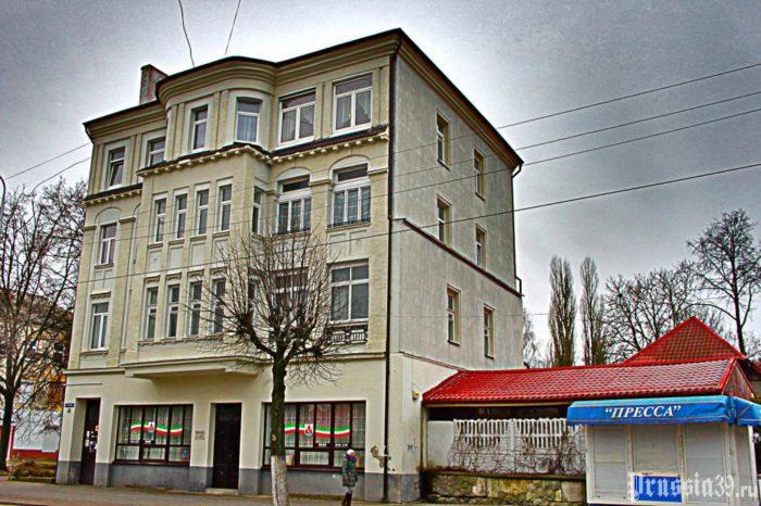 Музей истории города Советска