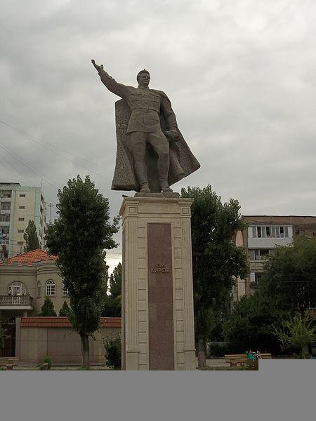Памятник Сергею Кирову