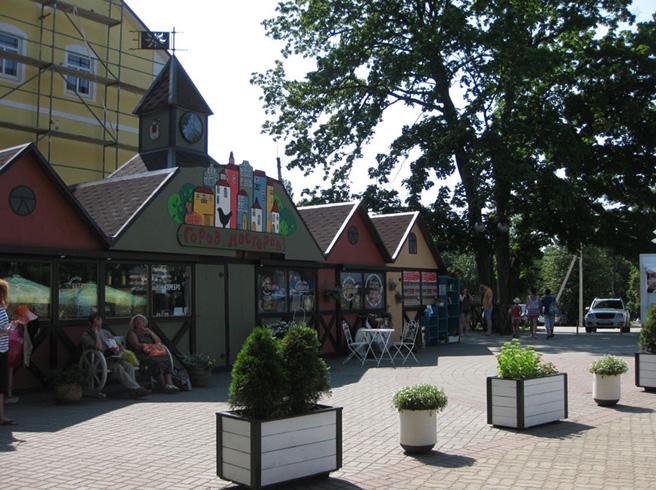 Площадь в «Городе мастеров»
