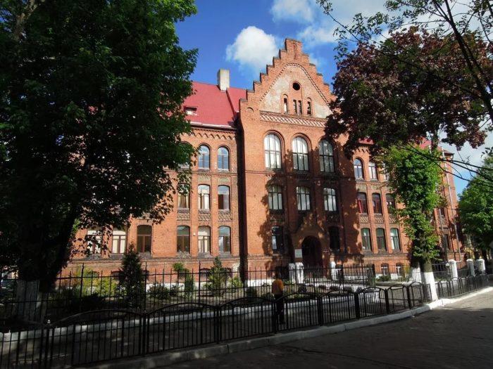 Тильзитская классическая гимназия