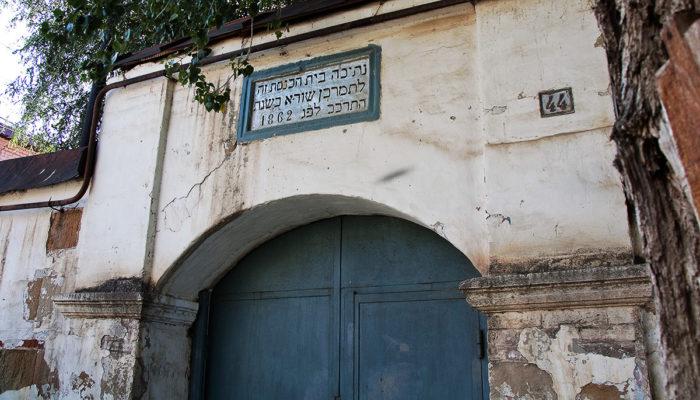 Заброшенная буйнакская синагога