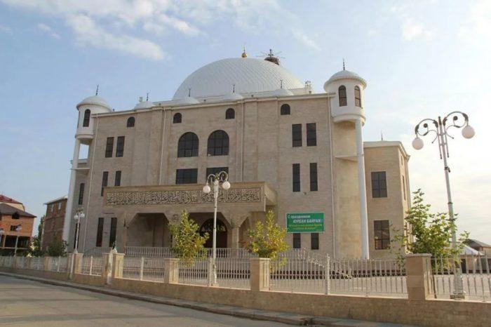 Мечеть имени шейха Саида Афанди Чиркейского