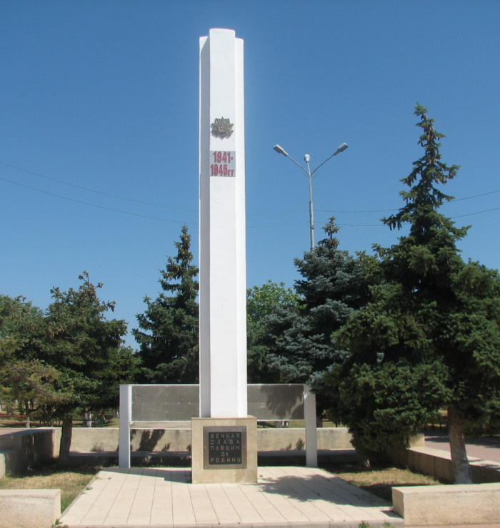 Мемориал «Обелиск Славы» в Парке Победы