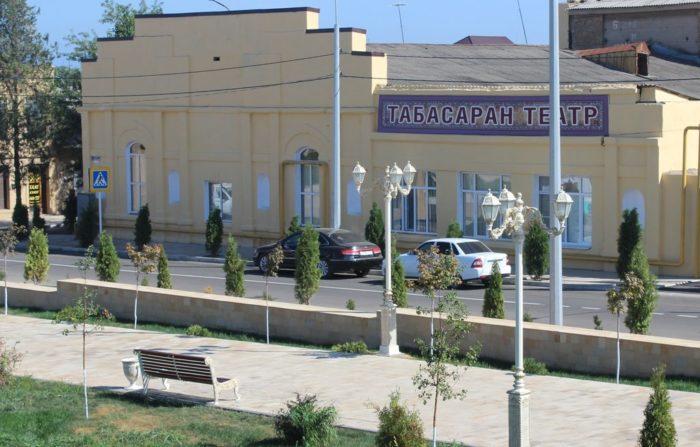 Табасаранский драматический театр