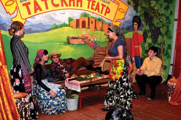 Татский (горно-еврейский) театр