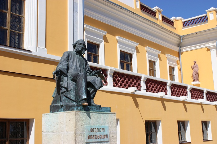 Картинная галерея – дом-музей Айвазовского