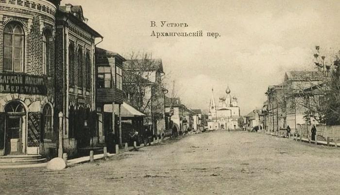 Переулок Октябрьский на старом фото