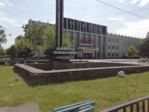 Дворец культуры имени Мирзабекова