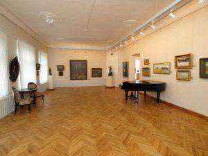 Художественно-исторический музей