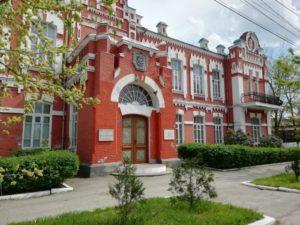 Краеведческий музей имени Багратиона