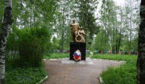 Мемориал воинских погребений