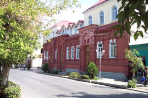 Дом культуры «Спартак»
