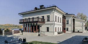 Левитановский культурный центр