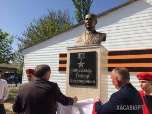 Памятник Тулпару Мусалаеву